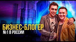 Дмитрий Портнягин. Москва сити. Как похудеть на 68кг.