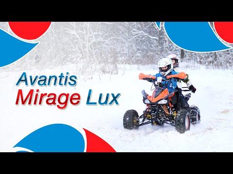 Детский спортивный квадроцикл Avantis Mirage Lux (50/125 кубов)