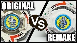 ORIGINAL BEYBLADE X BURST REMAKE - Dragoon S VS Dragoon S.W.X ベイブレードバースト
