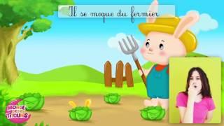 Песни на Французском языке для детей