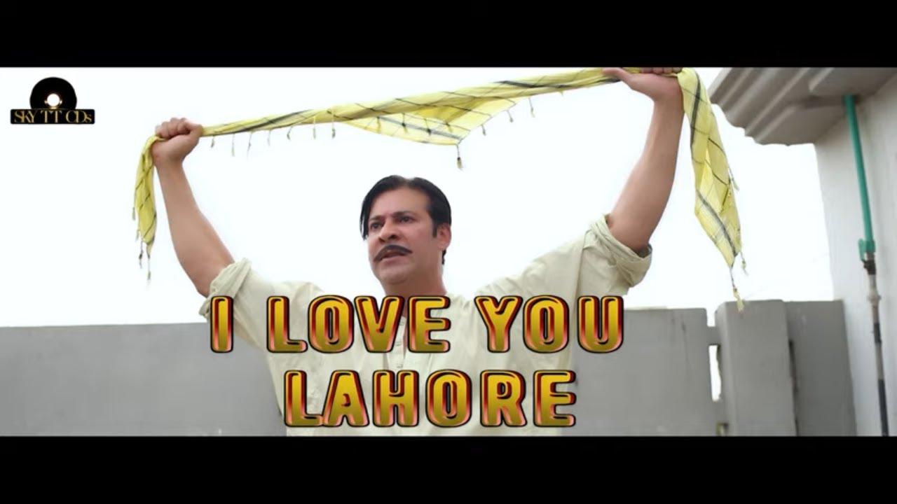 Download I LOVE YOU LAHORE (Full Movie) Moammar Rana | Shafqat Cheema | New Punjabi Feature Film 2021
