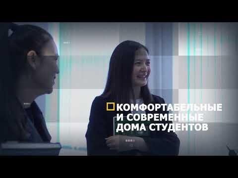 Южно-Казахстанский государственный педагогический университет