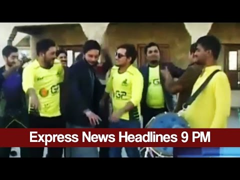 Express News Headlines and Bulletin - 09:00 PM | 4 March 2017 - Express News