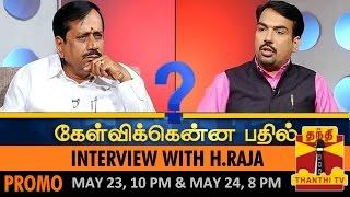 Kelvikkenna Bathil – Exclusive Interview with H.Raja – Promo (23/5/15)