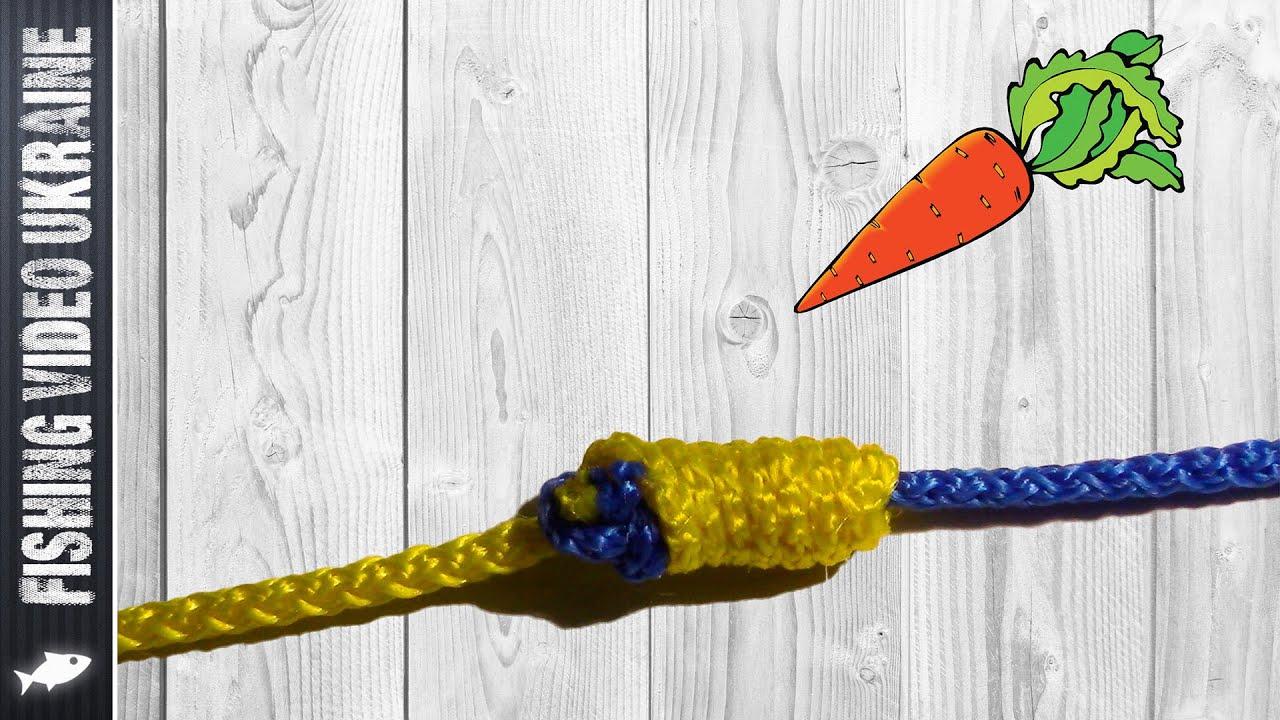 """Knot """"carotte"""". Node de connexion fiable HD"""