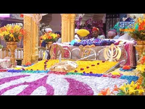 Bhai-Rai-Singhji-Sriharmandir-Sahib-At-G-Sisganj-Sahib-On-07-April-2018