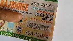 Win 26 Lakh Rajshree Lottery   Lottery Winning Best Tricks   Win Goa State Lottery Powerful Tricks