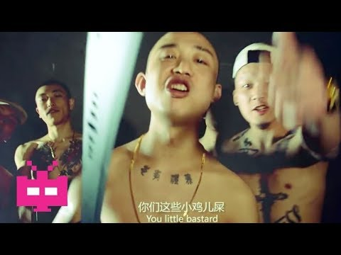 China Just Banned Hip Hop & Tattoos