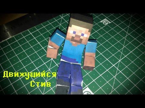 Бумажный Minecraft: Делаем