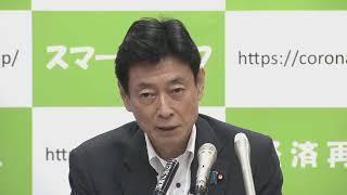 【ノーカット】東京58人感染 4日連続の50人超え~西村大臣会見(2020/6/29)