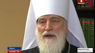 В Беларуси отметили День православной книги