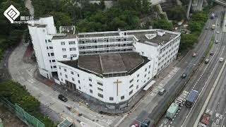 Publication Date: 2021-08-17   Video Title: 航拍系列 - 觀塘聖若瑟英文中學