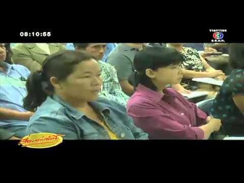 เรื่องเล่าเช้านี้ แรงงานเขมรเริ่มทยอยกลับไทย หลังหายตื่นข่าวลือ 20 มิถุนายน 2557