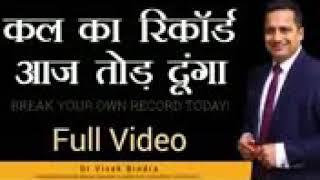 How make  big money by Vivek  bindra