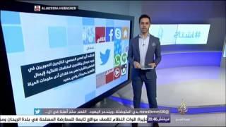 سعود القحطاني يعري فبركة مقطع الجزيرة: خلايا عزمي ظهرت بمنظر بائس وكذب فاضح 