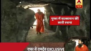 Jan Man: Caves of Baba Ramdev; An exclusive of ABP News