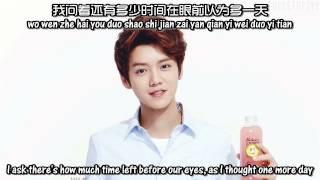 Luhan - Our tomorrow + [English subs/Hanyu Pinyin/Chinese]