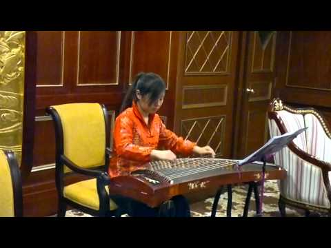 Zither at Mandarin Garden Hotel Nanjing - Music during dinner