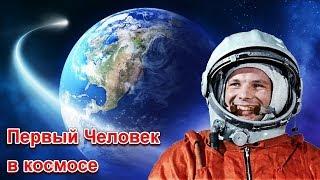 12 апреля Всемирный День авиации и космонавтики. Кузоватово.