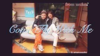 西寺郷太 TAMAGO RADIO ゲスト:和田唱」より https://youtu.be/p30HiAU...