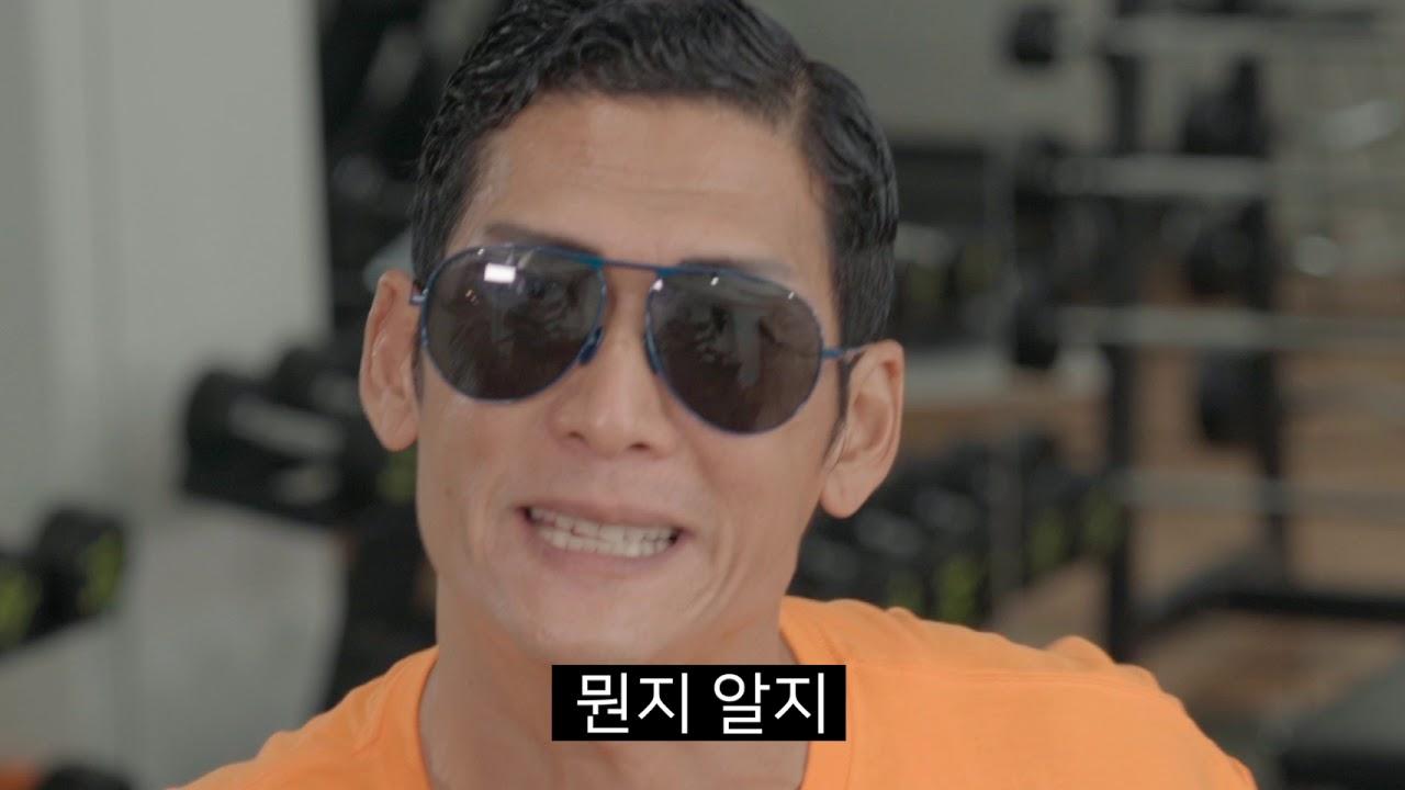 갤럭시노트10 팬파티 피트니스편 (박준형편)