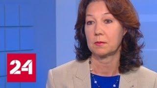 Лилия Овчарова: за повышение пенсий придется заплатить увеличением пенсионного возраста - Россия 24