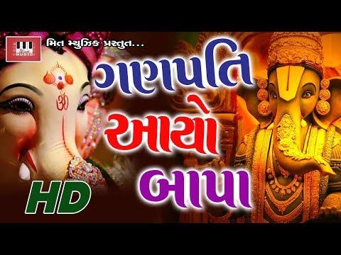 Ganpati Aayo Bapa | Kavita Das | Deepak Joshi | Sahiyer Ni Chundadi | Ganpati Superhit Song 2017