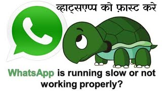 whatsapp working slow on android solved