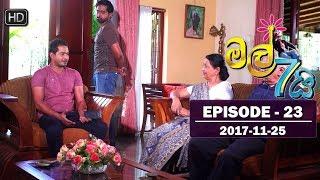 Mal Hathai | Episode 23 | 2017-11-25 Thumbnail