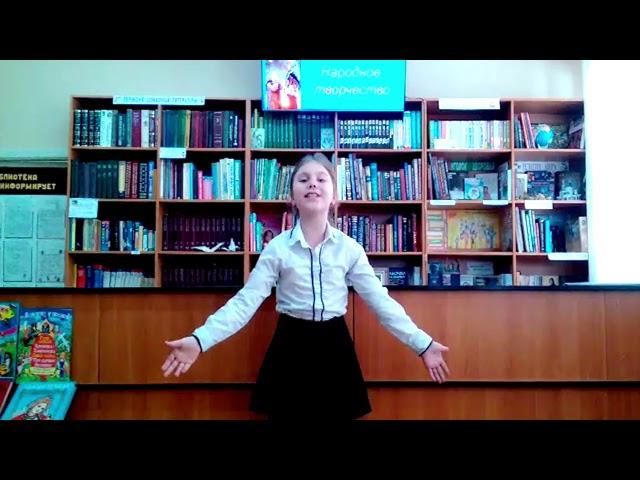 Изображение предпросмотра прочтения – АлинаCулима читает произведение «Русские народные частушки» (Русский фольклор )