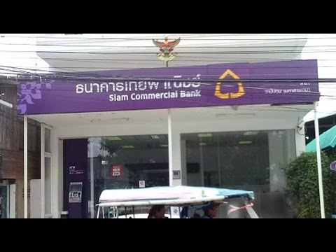 Inside a Thai Bank