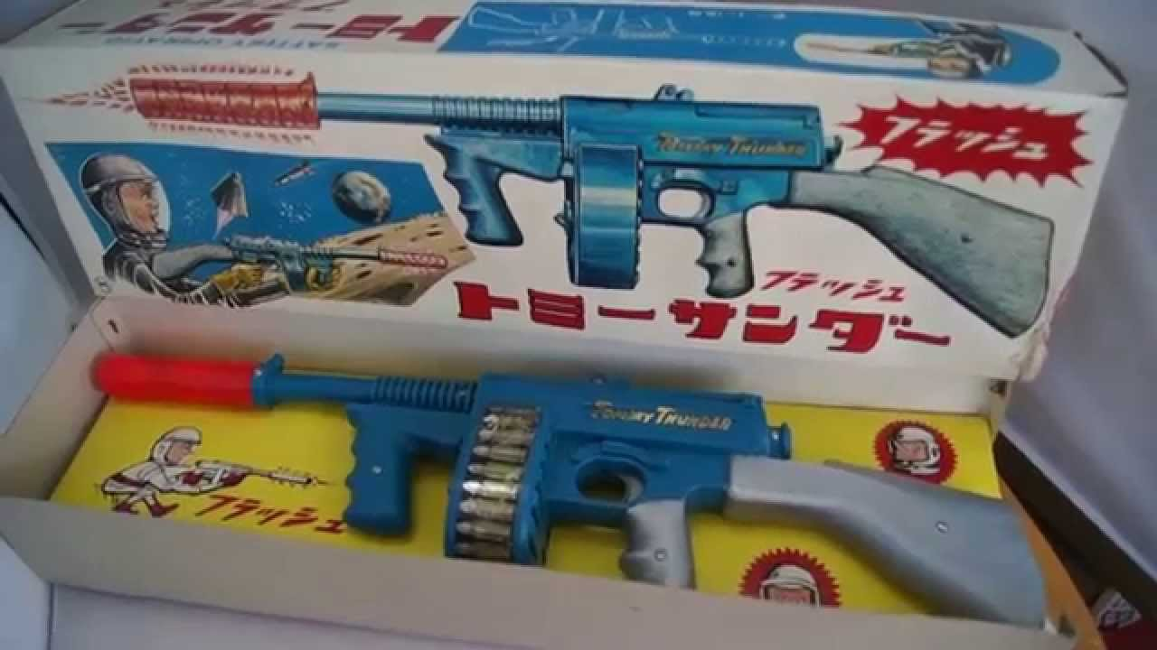 Toys From The 60s : S vintage toy electric powered space ray machine gun