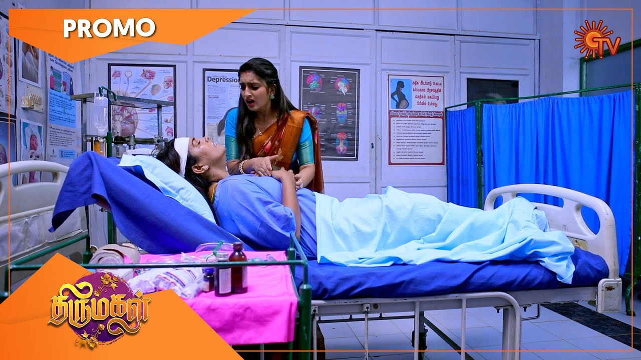 Download Thirumagal - Promo | 26 Oct 2021 | Sun TV Serial | Tamil Serial