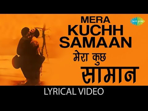 Mera Kuch Samaan with lyrics | मेरा कुछ सामान गाने के बोल | Ijaazat | Rekha/Naseeruddin/Anuradha