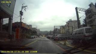 2015 0926 170048 瑞芳車禍 Traffic Collision, Ruifang District, New Taipei City, Taiwan