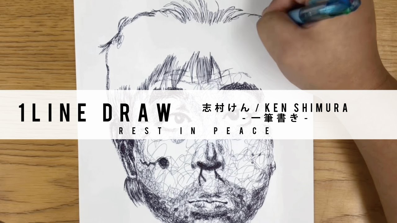 -R.I.P -1 line draw ken Shimura for ballpoint pen 【一筆書き】志村けん描いてみた【似顔絵】portrait 変なおじさん