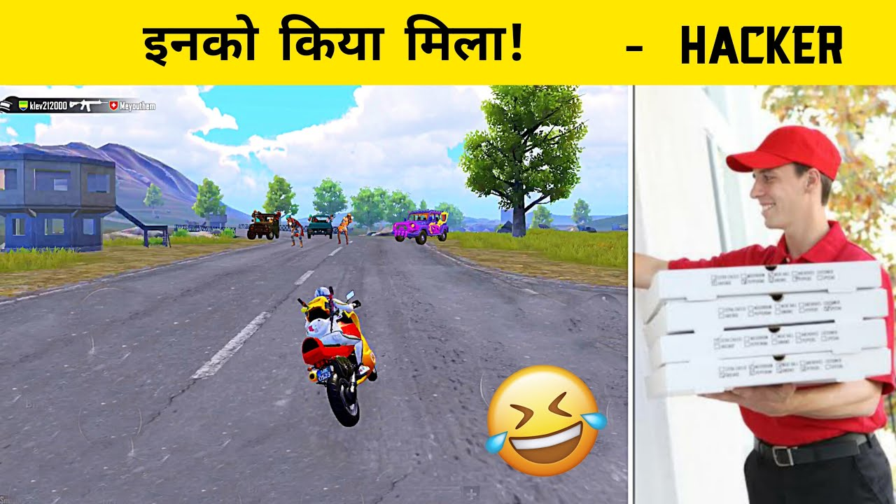 🇮🇳 Pizza Delivery in Pubg mobile Most Funny Gameplay - Rank Pushing - Legend X