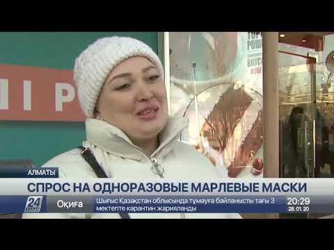 Алматинцы пачками скупают медицинские маски