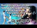 Sun Soniyo Sun Dildar Rab Se Bhi Jyada Tujhe Karte Hai Pyar DJ Parveen Pn Mix Song Haryanvi 👍mix