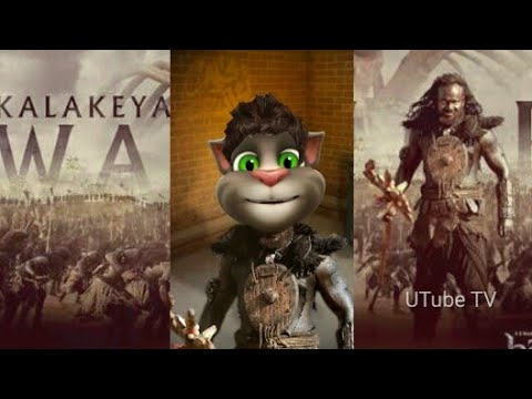 Kalakeya dialogues | Bahubali spoof | by Talking Tom|UTube TV