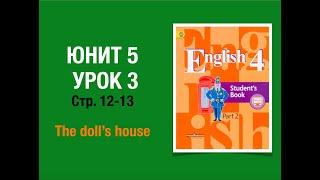 Английский язык 4 класс Кузовлев часть 2 Unit 5 lesson 3 стр 12-13 #English4 #английскийЯзык4класс