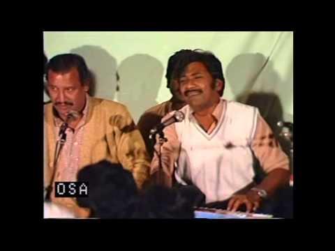 Janda Hoya Das Na Gya Chithi - Ustad...