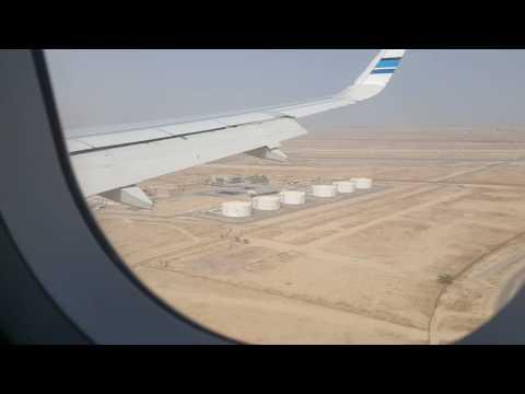 landing at kuwait airport