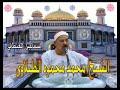الشيخ الطبلاوى سورة يوسف تلاوة خارجية بأداء يفوق الخيااااااااال ((ماشاء الله))