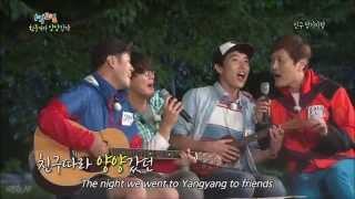 Sung Sikyung and Friends' stage (2D1N cut)