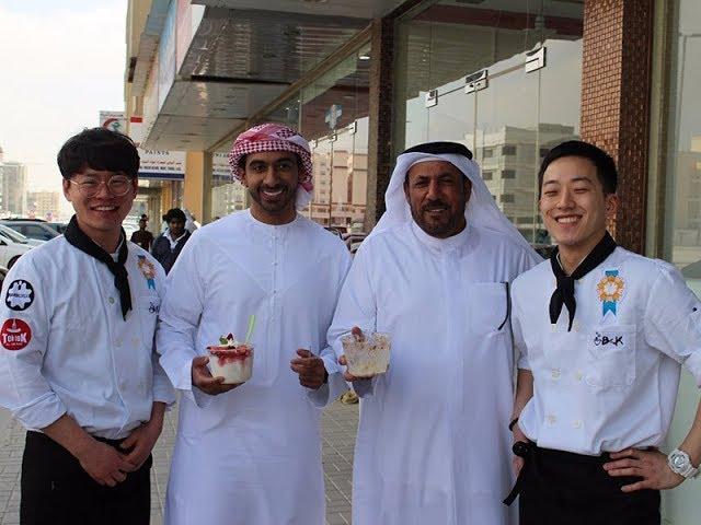 BARSKOREA in the largest food expo Gulfood 2018 in Dubai