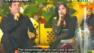 Kalam E Iqbal  Sanam Marvi & Rahat Fateh Ali Khan - Tu Reh-navard-e-Shauq hay