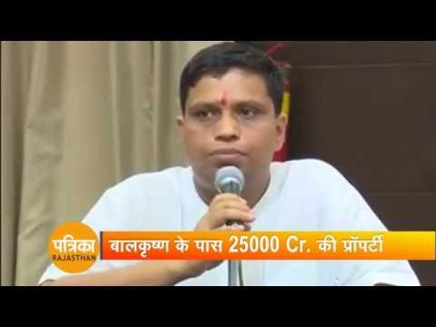 patanjali's balkrishna in the list of rich businessmen of india