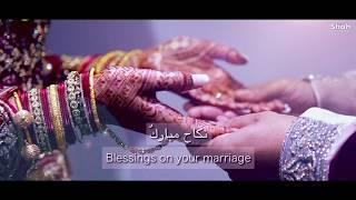 Nikah - Shah Abdur Rahman (Wedding Nasheed)