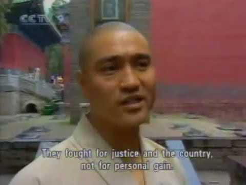 CCTV 9 Martial Arts Today Monk Dejian